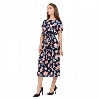 ТД Валерия - трикотаж для всей семьи! Очень приятные цены — Для женщин-Платья — Повседневные платья