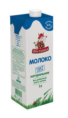 Молоко Пестравка 2,5% 1000мл ТБА