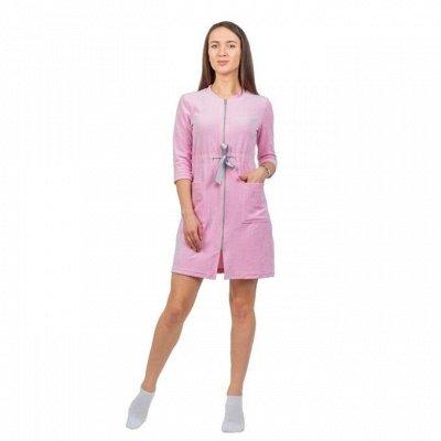 ТД Валерия - трикотаж для всей семьи! Очень приятные цены — Для женщин-Пижамы, халаты — Халаты