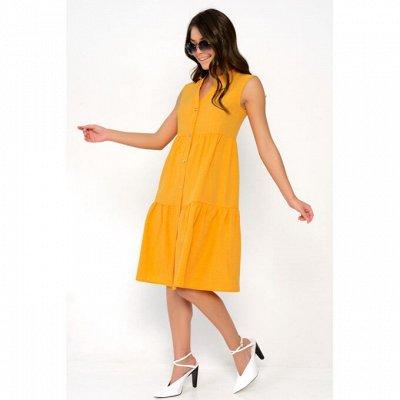 ELZA. Идеальный образ — Платья — Одежда