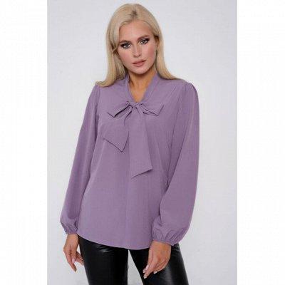 ELZA. Идеальный образ — Блузки,Туники — Одежда