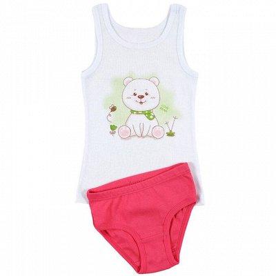 Детская одежда по СУПЕР НИЗКИМ ценам! Малышам и Взрослым  — Белье для девочек — Белье