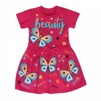Детская одежда по СУПЕР НИЗКИМ ценам! Малышам и Взрослым  — Девочки малышки — Для новорожденных