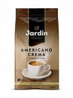 """Кофе """"Jardin"""" Жардин в зернах Americano Crema, 1 кг"""