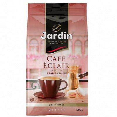 """Подарочный набор ЧАЙ КОФЕ любимым на подарки — """"Jardin"""" кофе в зернах, молотый, капсульный — Кофе и кофейные напитки"""