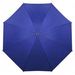 Зонт пляжный «Классика», d=260 cм, h=240 см, МИКС