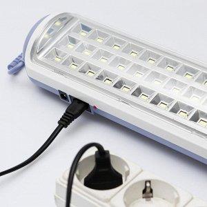 Фонарь аккумуляторный 30 led, 3 Вт, 3 ч работы, 8 ч зарядки