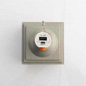 Фонарь кемпинговый аккумуляторный 10 Вт, 2х1200 мАч, USB 5 Вт, 4 режима