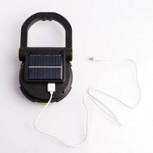 Фонарь аккумуляторный 3 Вт, 1200 мАч, USB, 3 магнита, солнечн. батарея, 2 режима