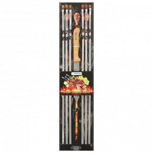 Шампуры, 6 штук, толщина 2 мм, размер 58 х 1 см, нож
