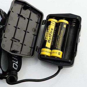 Фонарь налобный аккумуляторный 10 Вт,2х4800 мАч, Р50, USB