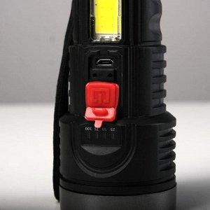 Фонарь ручной аккумуляторный 1.5 Вт, 1200 мАч, USB, COB 3 Вт,  4 режима