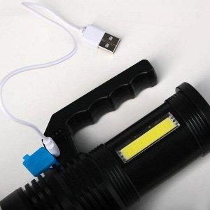 Фонарь ручной аккумуляторный 1.5 Вт, 1200 мАч, USB, COB 3 Вт,  4 режима, индикатор заряда