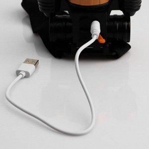 Фонарь налобный аккумуляторный, 30 Вт, 1800 мАч, USB, 2 режимов