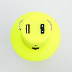 Фонарь аккумуляторный 5 Вт, 1200 мАч, 42 LED, USB, 3 режима