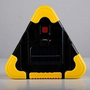 Фонарь аккумуляторный  17х18.5х4.2 см