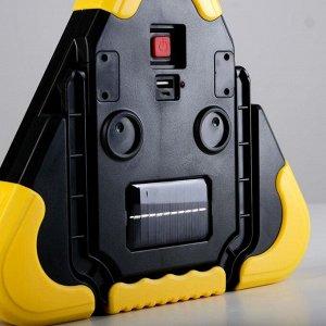 Фонарь аккумуляторный 21х26.5х5 см