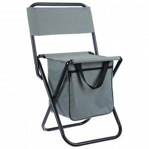 Стул туристический с сумкой 35 х 26 х 60 см, до 60 кг, цвет серый