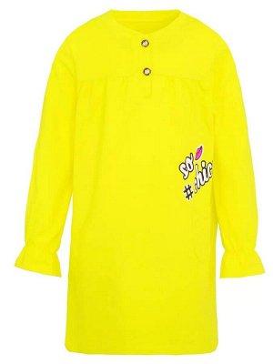 Платье Материал: Стрейч; Сезон: Осень-Зима; Цвет: желтый   корал   коричневый   ментол   светло-коралловый   светло-коричневый   светло-розовый   светло-серый   светло-фиолетовый   фиолетовый
