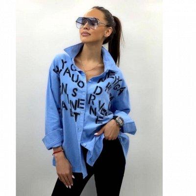 Распродажа продолжается*Одежда и аксы для всей семьи*  — Блузы, рубашки — Блузы