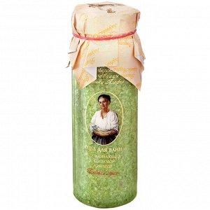 Соль для ванн  Успокаивающая с сосновой живицей, 800 г