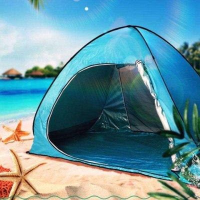 Домашний уют и комфорт💒 Распродажа ковровых дорожек — Палатки/тенты