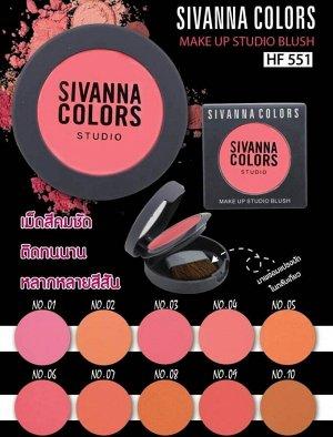 SIVANNA colors studio make up blush