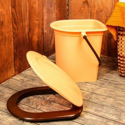 Домашний уют и комфорт💒 Распродажа ковровых дорожек — Переносные туалеты