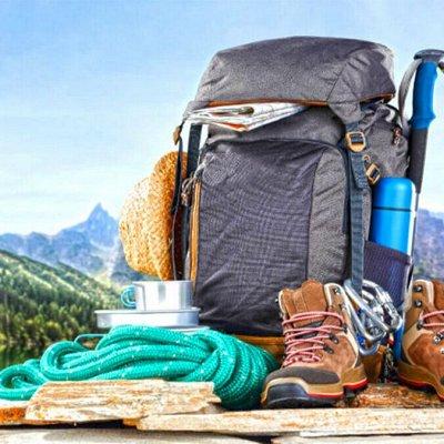 Домашний уют и комфорт💒 Распродажа ковровых дорожек — Походные рюкзаки  — Туризм и активный отдых