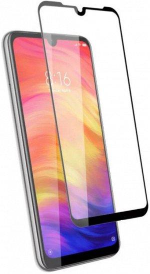 Защитное закаленное стекло 9D Xiaomi