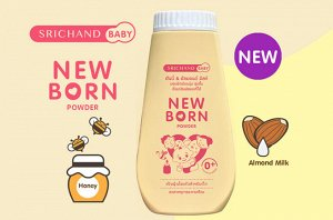 SRICHAND Baby NEW BORN POWDER