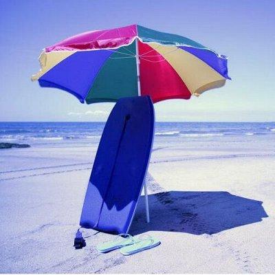 Домашний уют и комфорт💒 Распродажа ковровых дорожек — Пляжные зонты/насосы — Туризм и активный отдых