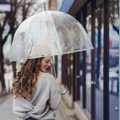 Домашний уют и комфорт💒 Распродажа ковровых дорожек — Дождевики/зонты/тапочки — Спорт и отдых