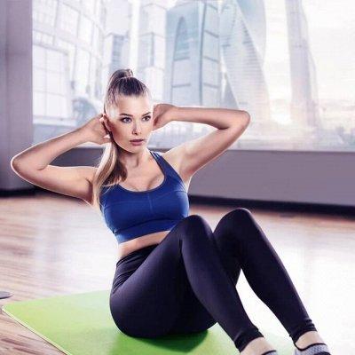 Домашний уют и комфорт💒 Распродажа ковровых дорожек — Одежда для похудения/суппорты — Спорт и отдых