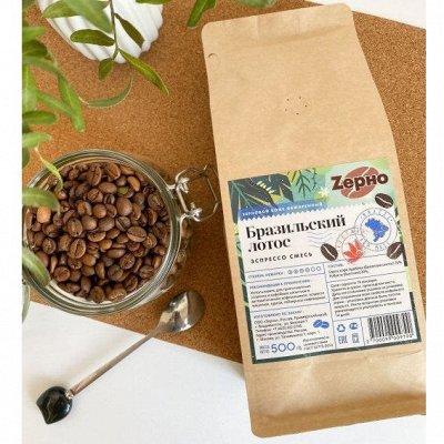 КОФЕ со всего света - согреет и взбодрит.  Лапша!!!  — Итальянский кофе AltaRoma и Zерно (молотый и зерно) — Кофе и кофейные напитки