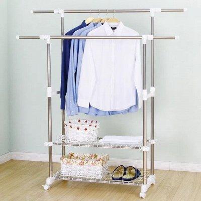 Домашний уют и комфорт💒 Распродажа ковровых дорожек — Стойки для одежды — Для дома