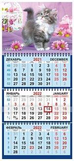 "Квартальный календарь на 2022 год ""Котёнок"""