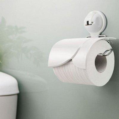 Домашний уют и комфорт💒 Распродажа ковровых дорожек — Туалетная бумага — Бытовая химия