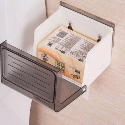 Домашний уют и комфорт💒 Распродажа ковровых дорожек — Держатели — Ванная
