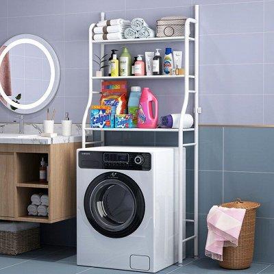 Домашний уют и комфорт💒 Распродажа ковровых дорожек — Полочки для ванной — Ванная