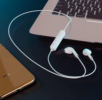 СТЕЛЬКИ👟ВСЁ ДЛЯ ОБУВИ — НАУШНИКИ И КОЛОНКИ — Наушники и аудиотехника