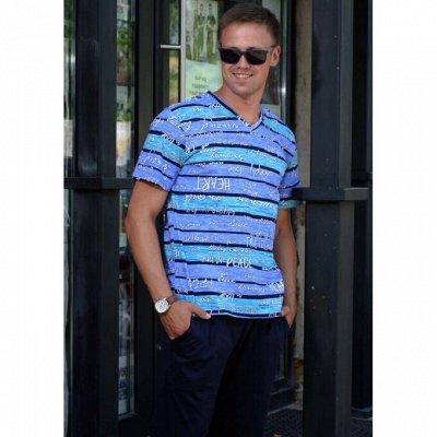 Мужская одежда (футболки, брюки, джемпера) — Костюмы, комплекты — Одежда для дома