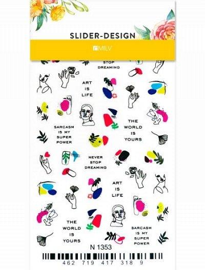 Модный маникюр  MILV — 2D слайдеры X2 — Дизайн ногтей