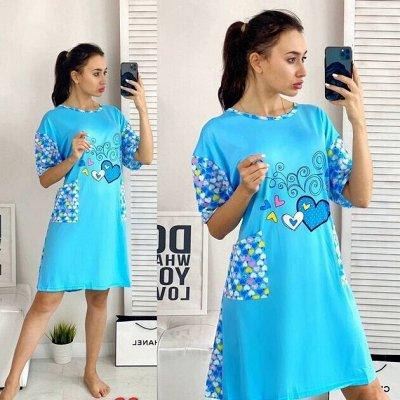 ღЖаркое летоღ#Стильная одежда по доступным ценамღ — Сорочки, халаты