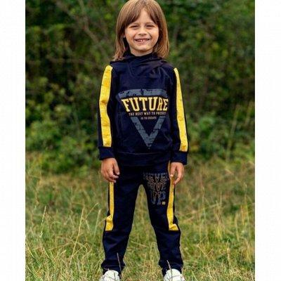 ☀️ИНОВО - Стильная одежда, которую обожают дети 😉 — Брюки для мальчиков и девочек — Одежда