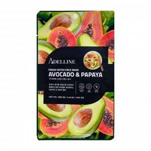 Детокс-маска для лица с экстрактом авокадо ипапайи ADELLINE FRESH DETOX FACE MASK AVOCADO & PAPAYA