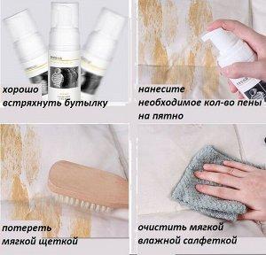 Спрей для чистки для пуховиков и верхней одежды