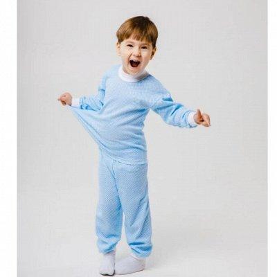 Каши Самарский здоровяк — Мальчики пижамки и белье — Белье