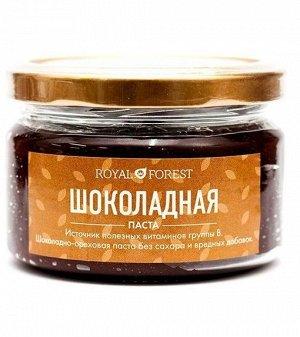Натуральная шоколадная паста Royal Forest, 200 гр