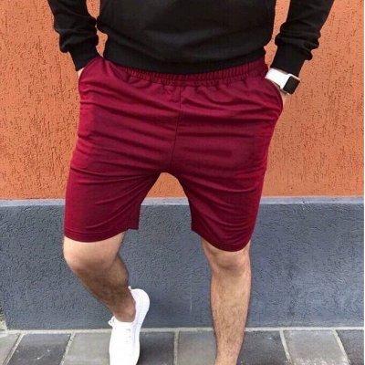 ღЖаркое летоღ#Стильная одежда по доступным ценамღ — Мужские шорты и брюки — Одежда